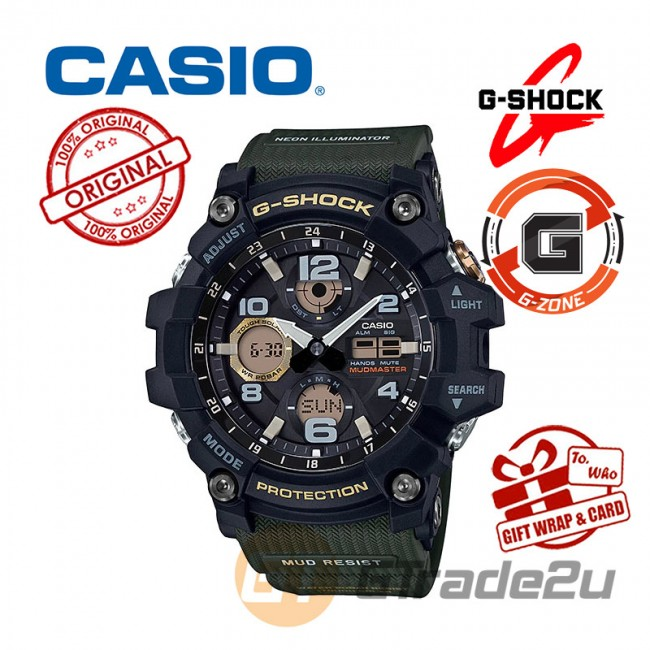 [G-ZONE] CASIO G-SHOCK MUDMASTER GSG-100-1A3 Analog Digital Watch