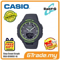 CASIO Baby-G Women BSA-B100SC-1A Digital Watch G-SQUAD  [PRE]