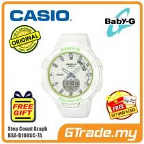 CASIO Baby-G Women BSA-B100SC-7A Digital Watch G-SQUAD  [PRE]
