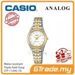 CASIO Women Ladies LTP-1129G-7A Analog Watch [PRE]