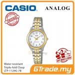 CASIO Women Ladies LTP-1129G-7B Analog Watch [PRE]