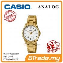 Casio Women Ladies LTP-V005G-7B Analog Watch Jam Tangan Wanita