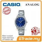 Casio Women Ladies LTP-V005D-2B2 Analog Watch Jam Tangan Wanita [PRE]
