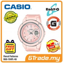 [G-ZONE] CASIO BABY-G BGA-150FL-4A Analog Digital Watch | Floral Patterns