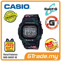 [G-ZONE] CASIO BABY-G BGD-560CF-1A Digital Watch | Floral Patterns Pastel Hues