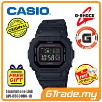 [G-ZONE] CASIO G-SHOCK GW-B5600BC-1B Digital Watch | Stainless Steel Resin Composite Band