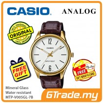 Casio Men MTP-V005GL-7B Analog Watch Jam Tangan Lelaki [PRE]