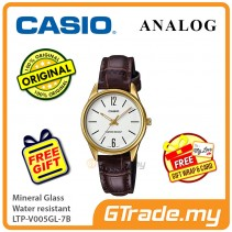 Casio Ladies LTP-V005GL-7B Analog Watch Jam Tangan Wanita [PRE]