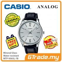 Casio Men MTP-V005L-7B Analog Watch Jam Tangan Lelaki [PRE]