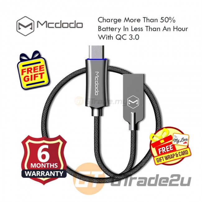 Mcdodo Auto Disconnect USB Charge Cable Type-C CA288 QC 3.0 Black *Free Gift