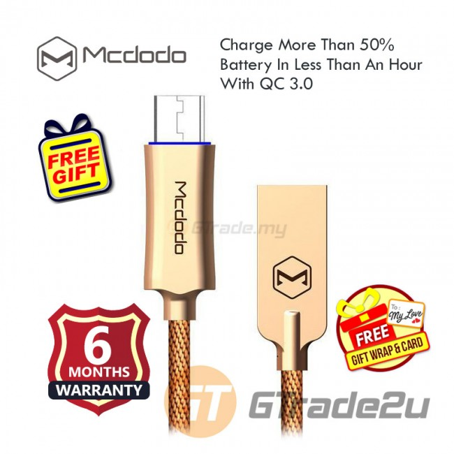 Mcdodo Auto Disconnect Micro USB  Charge Cable CA289 QC 3.0 Gold *Free Gift