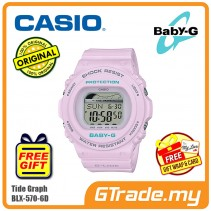 Casio Baby-G  BLX-570-6D Digital Watch Kids Women G-Lide Surfing [PRE]