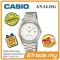 Casio Men MTP-1141G-7A Analog Watch Jam Tangan Analog Lelaki  [PRE]