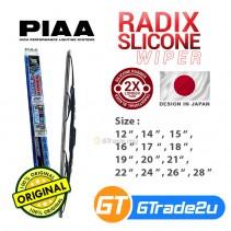 "Piaa Japan Radix Durable Car Silicone Windshield Wiper Blade All Size 12""-28"""