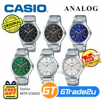Casio Men MTP-V300D Analog Steel Watch Casual Day Date 24hrs Display
