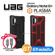UAG Urban Armor Gear Monarch Case Samsung Galaxy Note 10 Plus Premium Military Standard