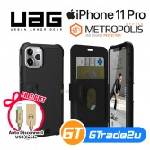 UAG Urban Armor Gear Metropolis Flip Case Apple iPhone 11 Pro Black