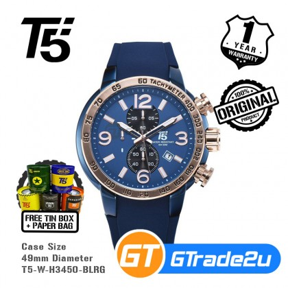T5 Mens Chronograph Watch H3450 Silicone Band Military Sport Blue Rose Gold*Free Gift