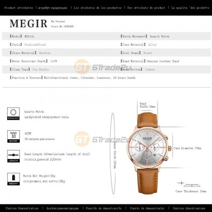 MEGIR Women Ladies Chronograph Female Watch ML2001LREBN-7N0 30M Water Resistant Leather Band