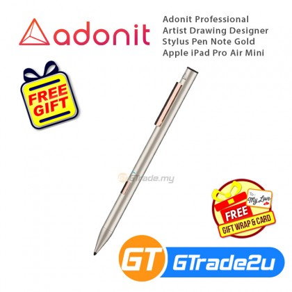 Adonit Professional Artist Drawing Designer Stylus Pen Note Gold Apple iPad Pro Air Mini