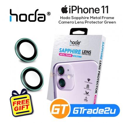Hoda Sapphire Metal Frame Camera Lens Protector Apple iPhone 11