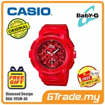 CASIO Ladies BABY-G BGA-195M-4A Watch | Diamond Design Style