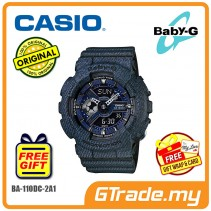[READY STOCK] CASIO Ladies BABY-G BA-110DC-2A1 Watch | Denim Jeans Pattern Design