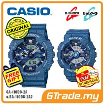 CASIO G-SHOCK BABY-G GA-110DC-2A BA-110DC-2A2 Couple Watch Denim Jeans