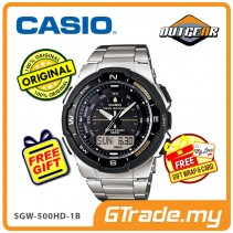 CASIO OUTGEAR SGW-500HD-1BV Sport Gear Watch | Compass Thermo.