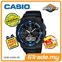 [READY STOCK] CASIO OUTGEAR SGW-500H-2BV Sport Gear Watch | Compass Thermo.