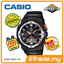 CASIO OUTGEAR SGW-500H-1BV Sport Gear Watch | Compass Thermo.