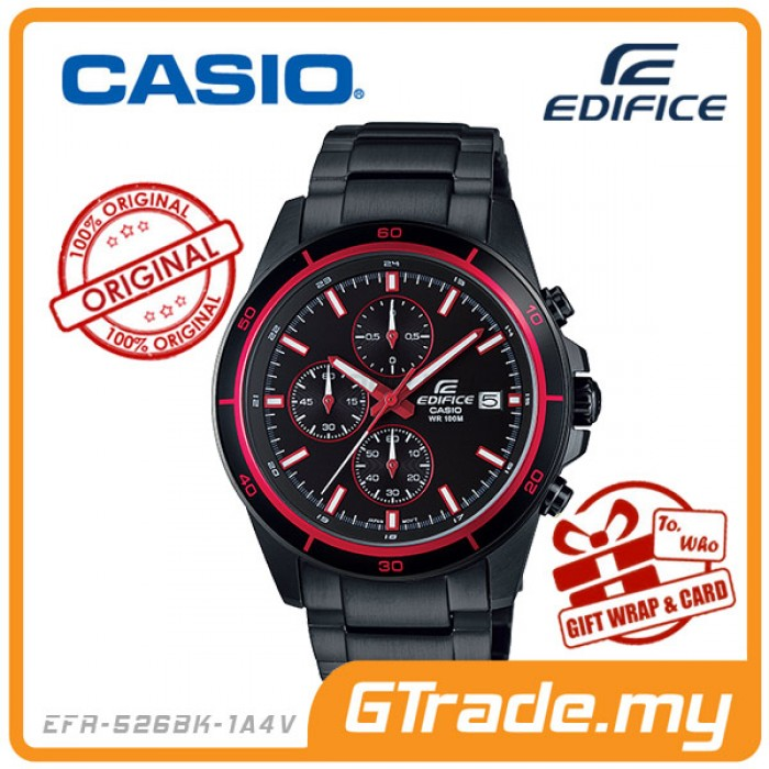 casio edifice wr100m user manual