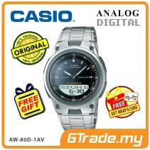 CASIO STANDARD AW-80D-1AV Analog Digital Watch | Wolrd Time 10Yrs Batt [PRE]