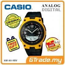 CASIO STANDARD AW-80-9BV Analog Digital Watch | Wolrd Time 10Yrs Batt [PRE]